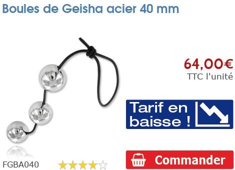 Boules de Geisha acier 40mm