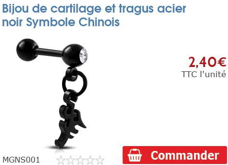Bijou de cartilage et tragus acier noir Symbole Chinois